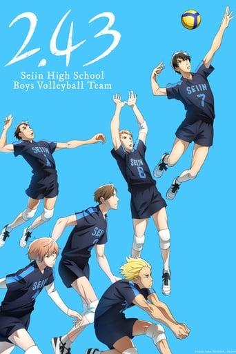 Poster of 2.43: Seiin High School Boys Volleyball Team