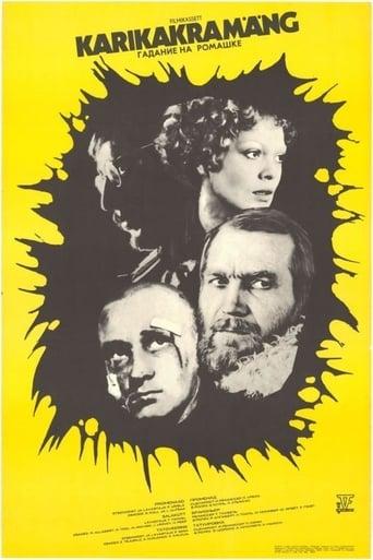 Poster of Karikakramäng