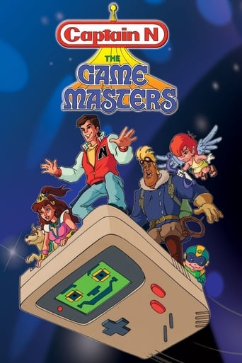 Poster of Captain N: The Game Master