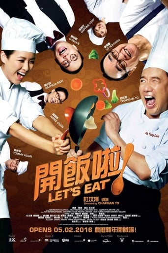 Poster of Let's Eat
