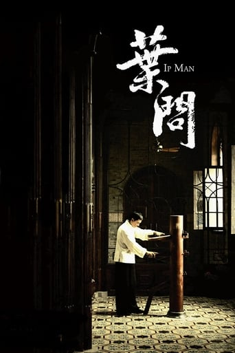 Poster of Ip Man