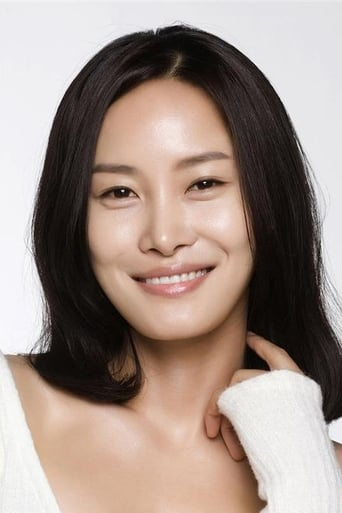 Image of Lee Eon-jeong