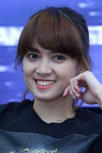 Image of Chika Jessica