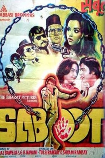 Poster of Saboot