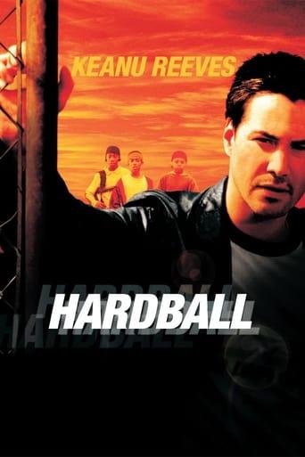 Poster of Хардбол