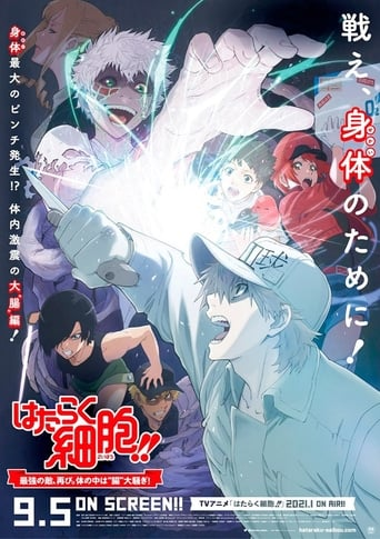 Poster of Cells at Work!! The Return of the Strongest Enemy. A Huge Uproar Inside the Body's Bowels!