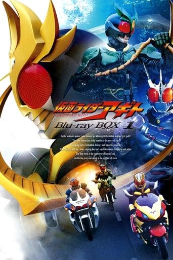 Temporada 11 (2001)