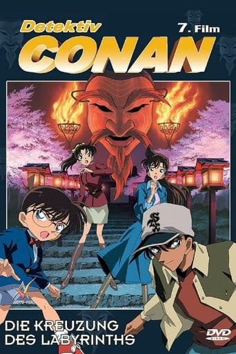 Detective Conan: La mappa del mistero