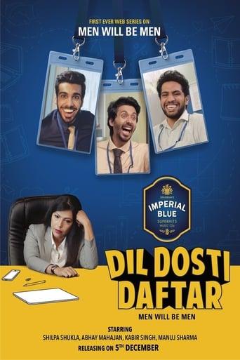 Dil Dosti Daftar