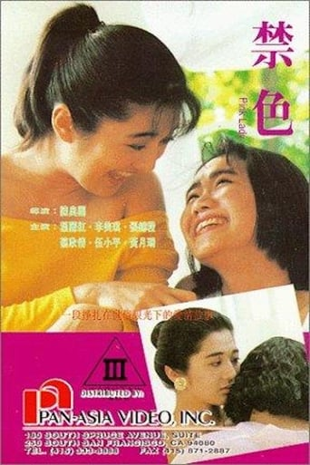 Poster of Pink Lady