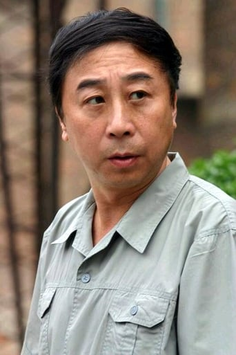 Image of Feng Gong
