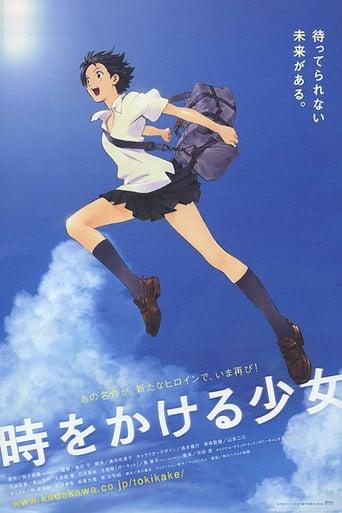 Poster of O dívce, která proskočila časem