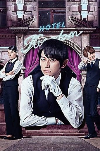 Love Hotel's Mr Ueno