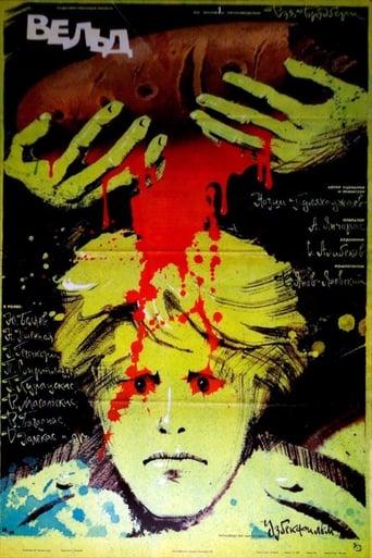 Poster of The Veldt