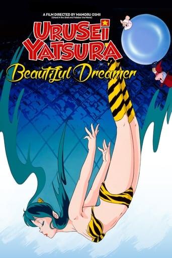 Poster of Urusei Yatsura 2: Beautiful Dreamer
