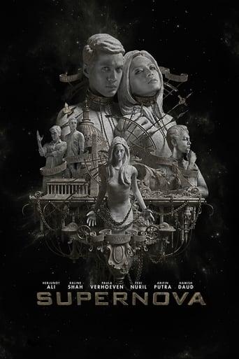 Poster of Supernova: The Knight, the Princess, & Shooting Star