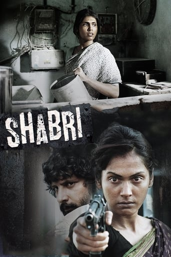 Shabri poster