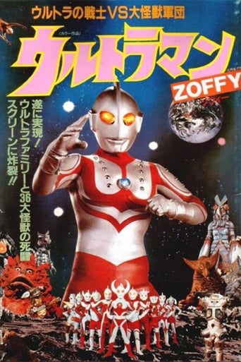 Poster of Ultraman Zoffy: Ultra Warriors vs. the Giant Monster Army