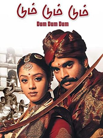 Poster of Dumm Dumm Dumm