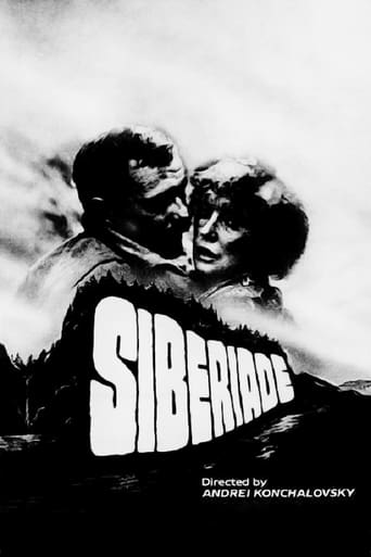 Poster of Siberiade