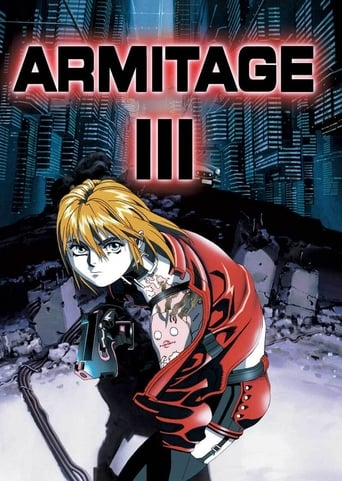 Poster of Armitage III