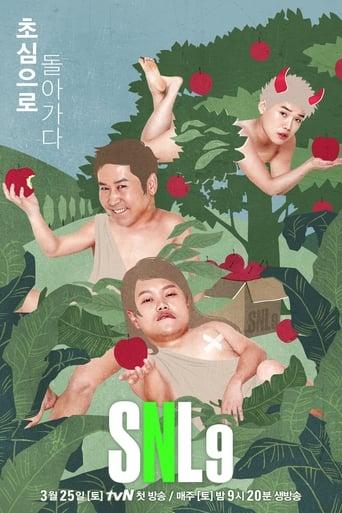 Poster of SNL Korea