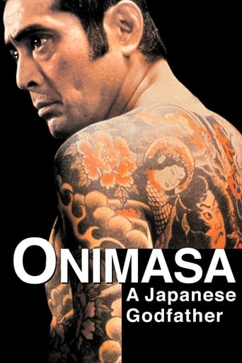 Poster of Onimasa: A Japanese Godfather