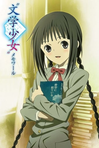 Poster of Literature Girl: Memoire