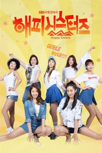 Poster of Happy Sisters