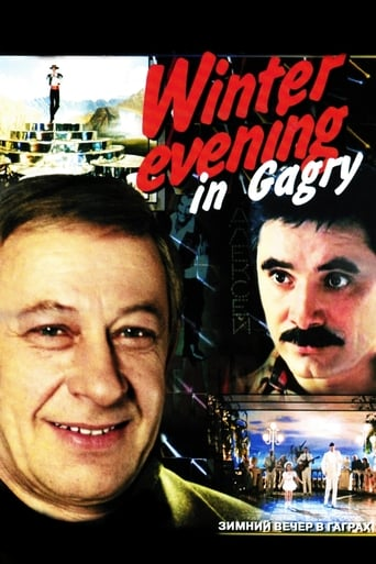 Poster of Winter Evening in Gagry