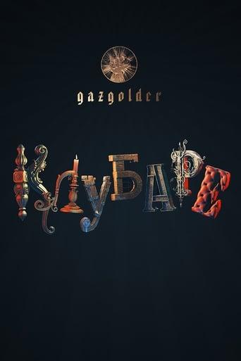 Gazgolder. Clubare