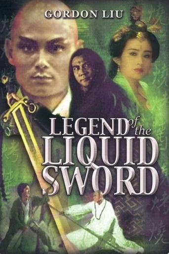 Poster of Legend Of The Liquid Sword