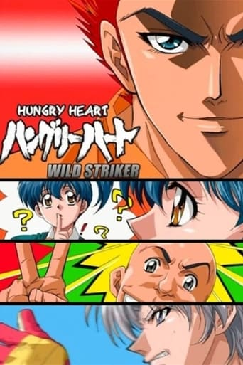 Poster of Hungry Heart: Wild Striker