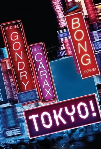 Poster of Tokyo!
