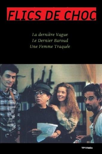 Poster of Flics de choc