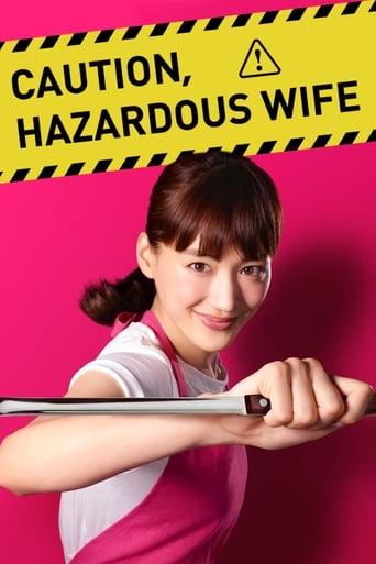 Poster of Caution, Hazardous Wife