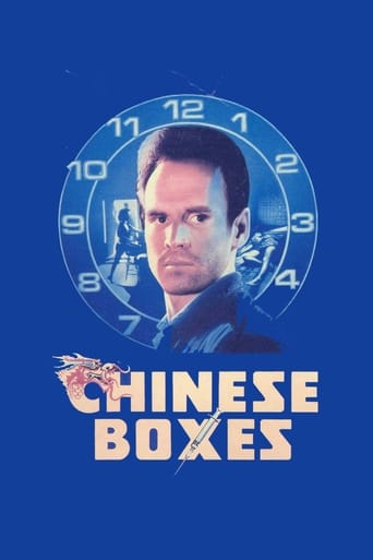 Poster of Chinese Boxes