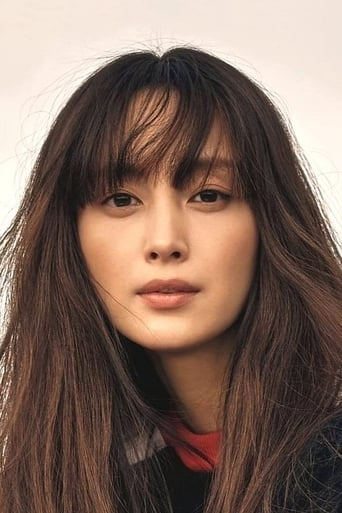 Image of Lee Na-young