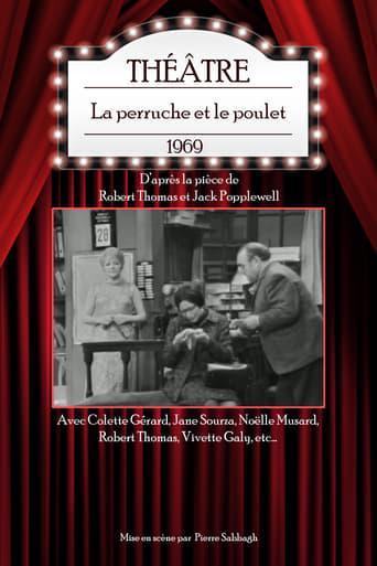 Poster of La Perruche et le poulet