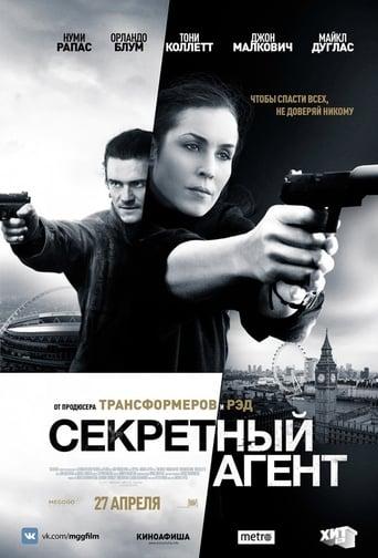 Секретный агент Film Review