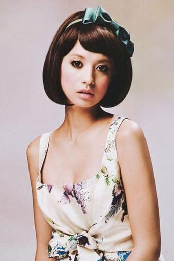 Image of Hinano Yoshikawa