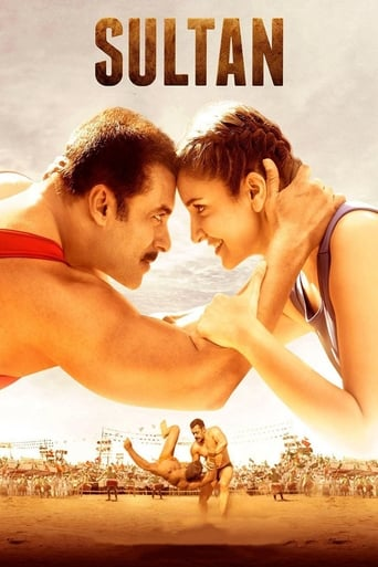 Poster of Sultan