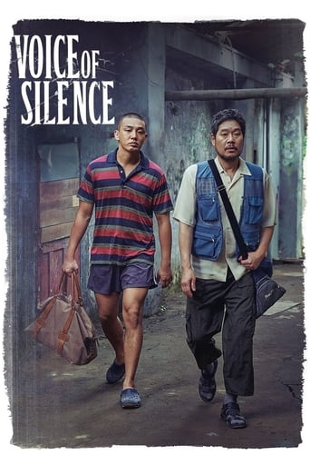 Poster of Voice of Silence