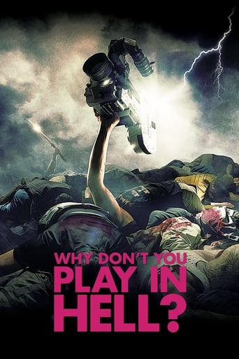 Poster of Why Don't You Play in Hell?