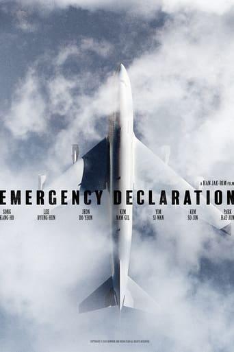 Poster of Emergency Declaration
