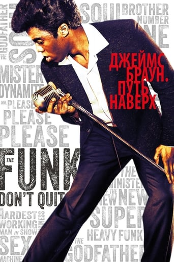 Poster of Джеймс Браун: Путь наверх