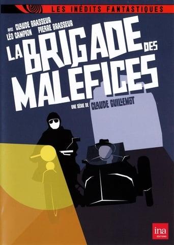 Poster of La Brigade des maléfices