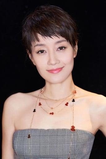 Image of Ma Yili
