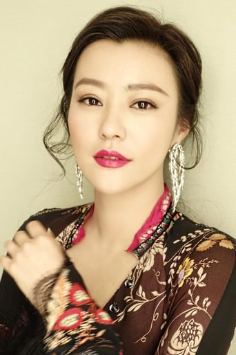 Image of Hao Lei
