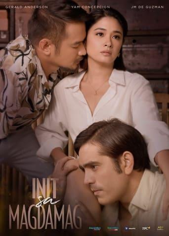 Poster of Init sa Magdamag